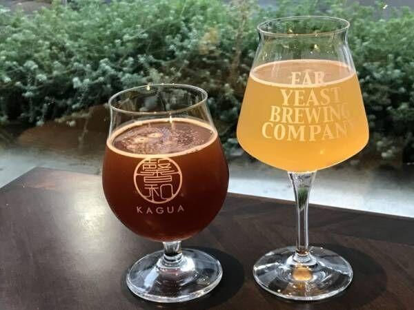 東京・五反田に直営店オープン!日本を代表するクラフトビールメーカー〈Far Yeast Brewing〉を体験しよう。