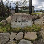 2020年10月開業!スモールラグジュアリーリゾート〈ふふ 日光〉に泊まりたくなる、5つのポイント。
