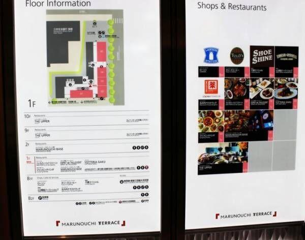 11月5日(木)開業の〈丸の内テラス〉。多彩な11店舗をチェック。