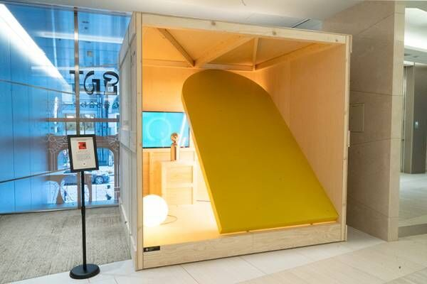 """『GINZA SIX ART CONTAINER』で""""新しい待ち合わせ""""。"""