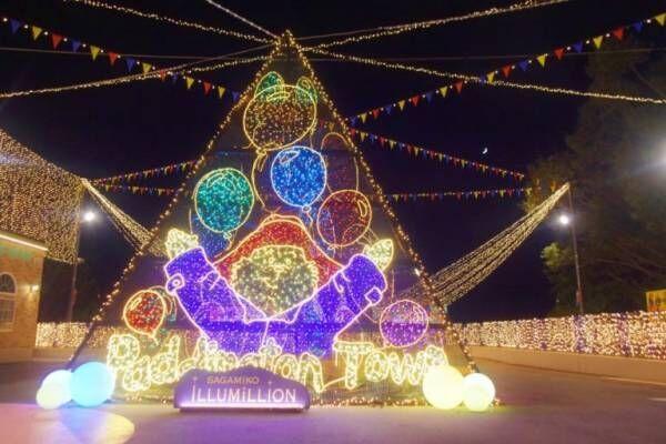 関東三大イルミネーション開催!〈さがみ湖イルミリオン〉レポート。