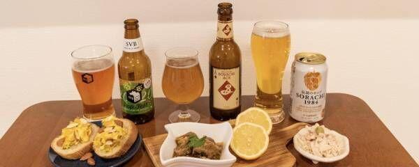 食欲の秋!? ビールの秋!〈キリンビール〉と〈サッポロビール〉の、旬の味で日本産ホップを満喫。