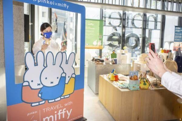 ミッフィー×「Pinkoi」の期間限定ポップアップストアが渋谷で開催!