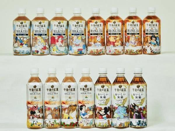 「キリン 午後の紅茶」で海外旅行気分!? 簡単につくれるワールドアレンジティーレシピ。