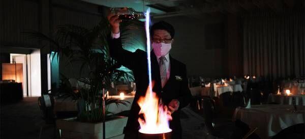 〈ホテル椿山荘東京〉の「東京雲海 イヤーエンドディナーセレクション」でゴージャスな夜。