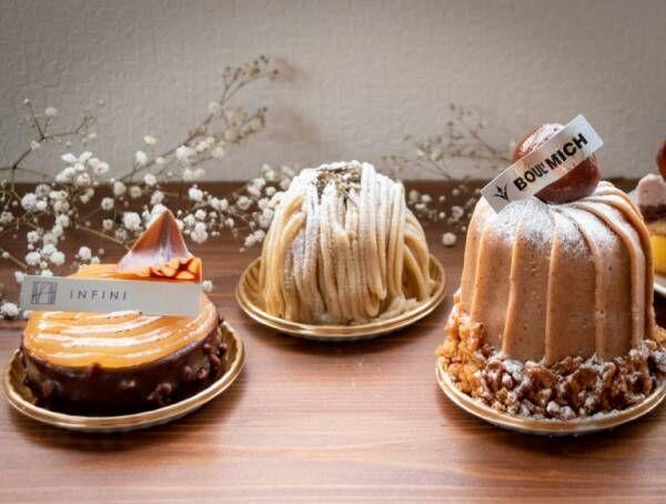 まだ間に合う!〈松屋銀座〉で買える、秋の味覚を使った絶品スイーツ3選。