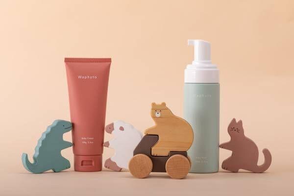 〈Waphyto(ワフィト)〉から、赤ちゃんの肌にやさしいベビーケアアイテム発売開始。