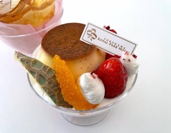 〈横浜ロイヤルパークホテル〉のテイクアウト可能な贅沢いちごスイーツでティータイムを!