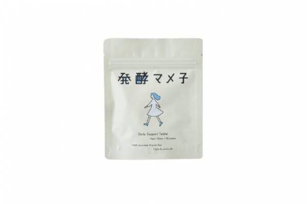ついにサプリもサブスクに!腸活&温活をサポートするおすすめサプリ5選。