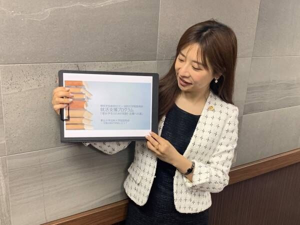 「誹謗中傷コメントを削除してもらうには?」弁護士・菅原草子のお役立ち法律情報!【ネットトラブル編】