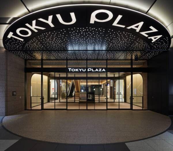 〈東急プラザ渋谷〉×洋菓子ブランド〈ヨックモック〉が初コラボイベント『ヨックモックフェスタ』を開催!