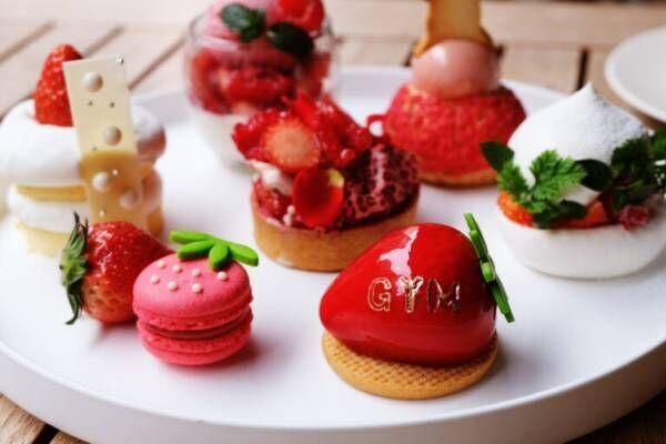 ジム帰りに苺スイーツはいかが?【銀座】〈NAMIKI667 Bar & Lounge〉からプロテイン入り「Strawberry Gym Cake Set」が登場!