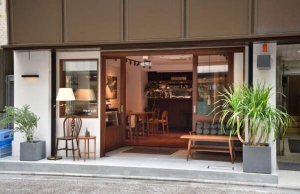 老舗コラーゲンメーカーが手がけるカフェ〈nippi cafe ginza〉が銀座にオープン。