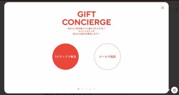 """コロナ禍での歓送迎プレゼントは『ソーシャルギフト』で!""""贈る相手""""別のおすすめアイテム6選。"""