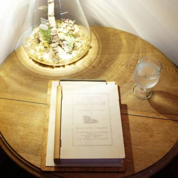 【東京・町田】1日楽しめるおすすめスポット5選!古民家をリノベした図書喫茶も。