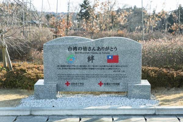 台湾への感謝と友情がテーマ 「日台友情Always Here 311十周年東北友情特展」がいよいよスタート。