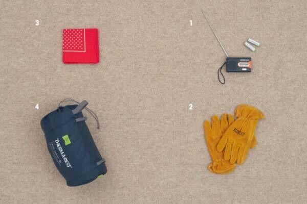 【防災バッグ】入れておきたいの備えアイテム4点。今こそ、防災袋の中身を整えよう!