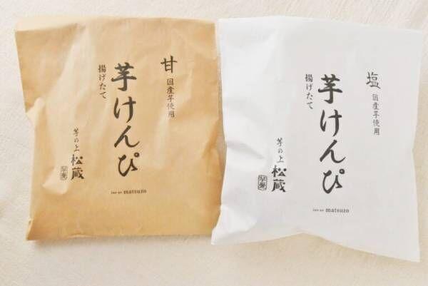 アトレ吉祥寺本館1階にさつま芋スイーツ専門店〈芋の上松蔵〉が登場!