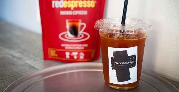 カフェタイムをちょっとリッチにしてくれる!〈red espresso〉が日本初上陸。