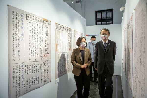 台湾で行われた復興イベント「日台友情Always Here 311十周年東北友情特展」に、蔡英文総統が来場。