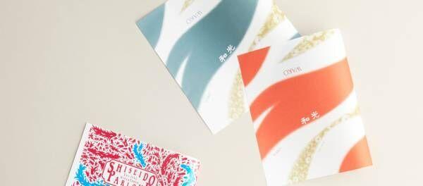 名店の包み紙には物語が詰まっている!【銀座】あのデザインの気になる歴史。