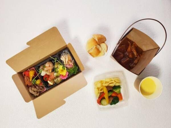 おうちでゆっくりホテルの味を楽しめる!〈ホテル日航大阪〉テイクアウトメニューをご紹介。