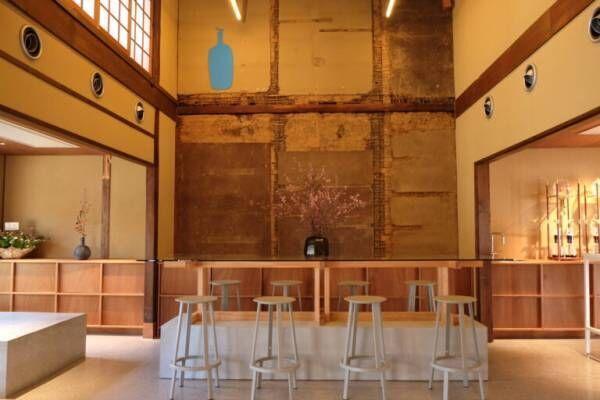 築100余年の日本家屋で楽しむ、コーヒーのコースメニューとは?〈ブルーボトルコーヒー 京都カフェ The Lounge -Kyoto-〉