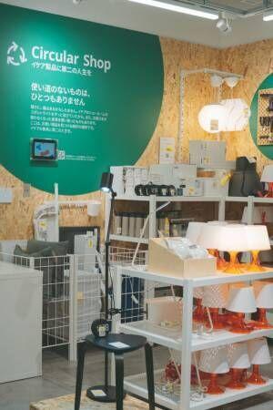新店オープン!〈IKEA新宿〉のサステナブルな4つの楽しみ方。