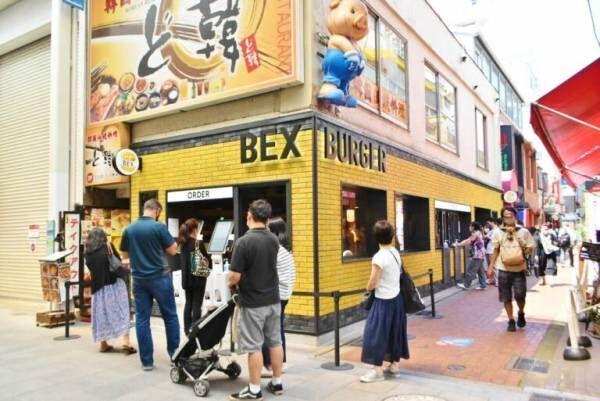 ファストフードのニューウェーブ〈BEX BURGER〉1号店が吉祥寺に登場!