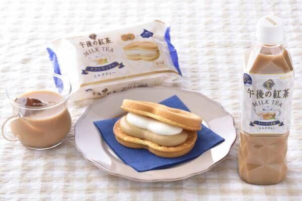 キリンとコージーコーナーがコラボ!「午後の紅茶」の期間限定デザートが登場。