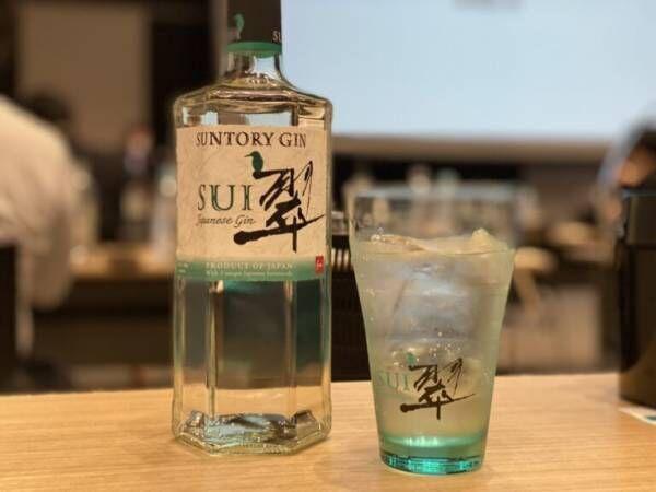 「居酒屋メシ」に合わせて飲みたい。人気のジャパニーズジン「翠」を堪能!
