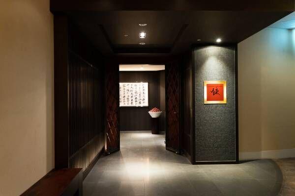 〈szechwan restaurant 陳〉が横浜にオープン!伝統の四川料理と斬新なアイデアが光る料理が魅力。