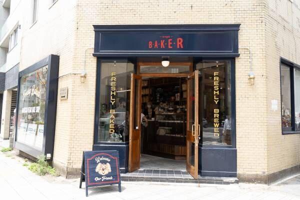 アメリカンヴィーガンベイクショップ初の店舗〈ovgo B.A.K.E.R Edo St.〉が小伝馬町に。