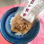 近江牛をたっぷりと!滋賀の名店〈松喜屋〉の牛丼の具〜眞鍋かをりの『即決!2,000円で美味しいお取り寄せ』~
