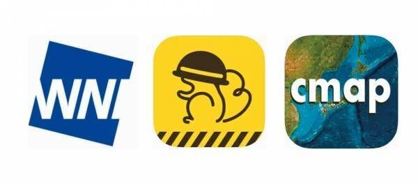 使える防災アプリ&サイト5選。いざというときの便利さをアップデート!