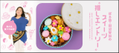 """ぼる塾 田辺さんのおすすめクッキー缶は?/ぼる塾・田辺智加のスイーツ""""推しエントリー"""""""
