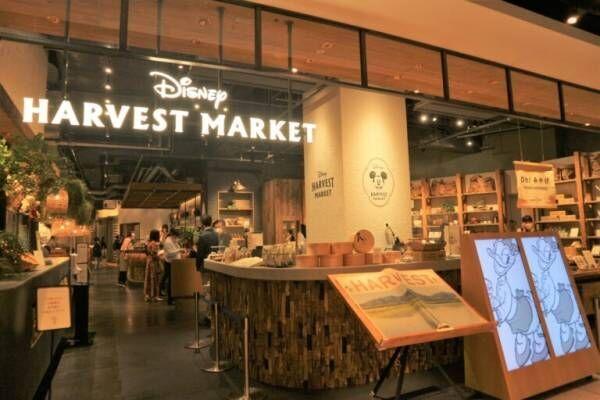 """ディズニーの世界観で""""ヘルシー""""を楽しむ〈Disney HARVEST MARKET〉が渋谷ヒカリエにオープン!"""