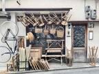 「京都とブルックリンは、たぶんちょっと似ている」。NYから京都へ移住した、仁平綾さんの新生活。