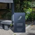 【京都】カーディーラー併設のカフェ〈Dot.S〉で、こだわりのコーヒーとスイーツを。