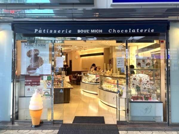 フランス菓子ブランド〈ブールミッシュ〉より「ベリートリュフケーキ」が新登場。
