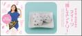 """ぼる塾 田辺さんが大好きな大福たち。/ぼる塾・田辺智加のスイーツ""""推しエントリー"""""""