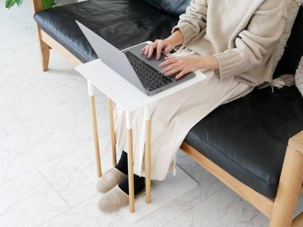 好みの位置に差し込めるスタイリッシュなサイドテーブル[PR]