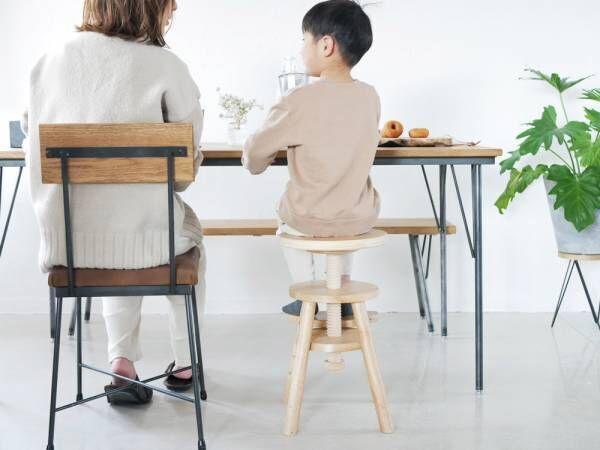 子供から大人までベストな高さで使えるリフトスツール[PR]