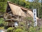 奥高尾の山里に合掌づくりの集落。古き良き日本の姿を感じ四季折々の料理で風雅なひとときを 【うかい鳥山】八王子