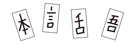 「書くのが苦手」はディスグラフィア(書字障害)かも?症状、原因、困りごと、対処法まとめの画像