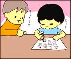 まるで苦行?ADHD息子と国語の宿題に取り組んでみると…