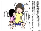 言葉が理解できず泣く娘。広汎性発達障害といわれ、初めての言語訓練で…