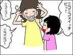 発達障害の娘とのユニークな毎日!えくぼを「ニコニコスイッチ」という娘は…