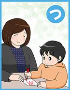 長時間の移動でぐずる子どもにはコレ!持ち運びに便利な「○○絵本」