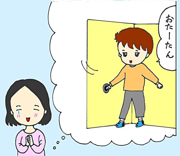 「ボクは赤ちゃんじゃない!」成長を喜ぶ親心が、自閉症の息子を傷つけていたの画像